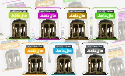 code-hafez