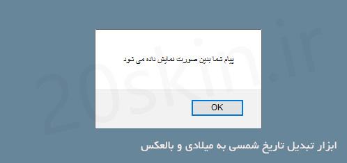 user-alert